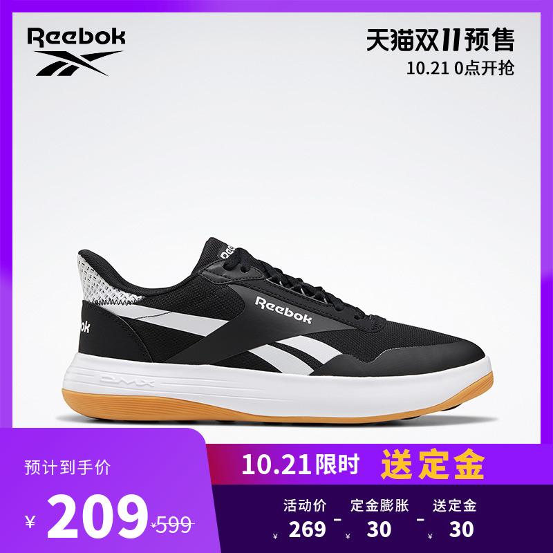 【双11预售】Reebok锐步运动男女休闲鞋 HC DMX 新款低帮鞋