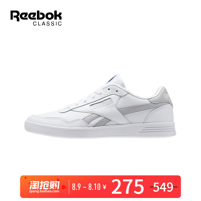 Reebok 锐步 ROYAL TECHQUE T LX 男女经典休闲鞋小白鞋板鞋AWO94