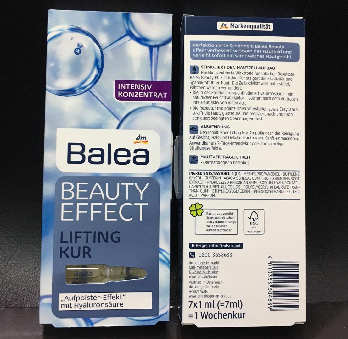 德国进口 dm芭乐雅玻尿酸精华原液 保湿补水紧致 balea玻尿酸安瓶
