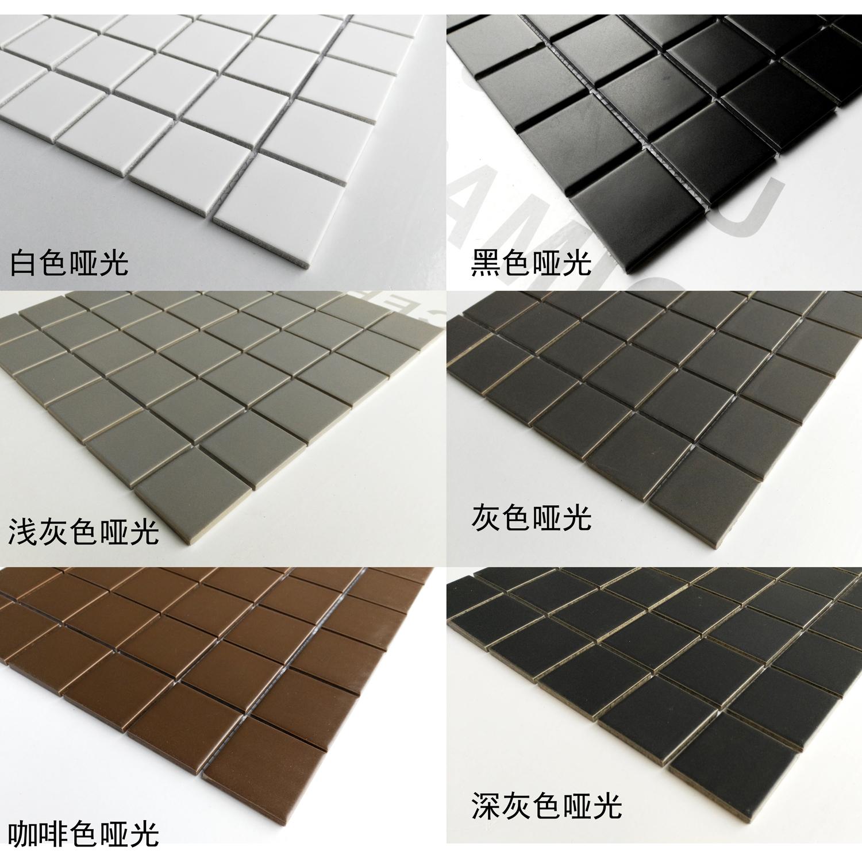 Керамическая плитка Артикул 552636929824