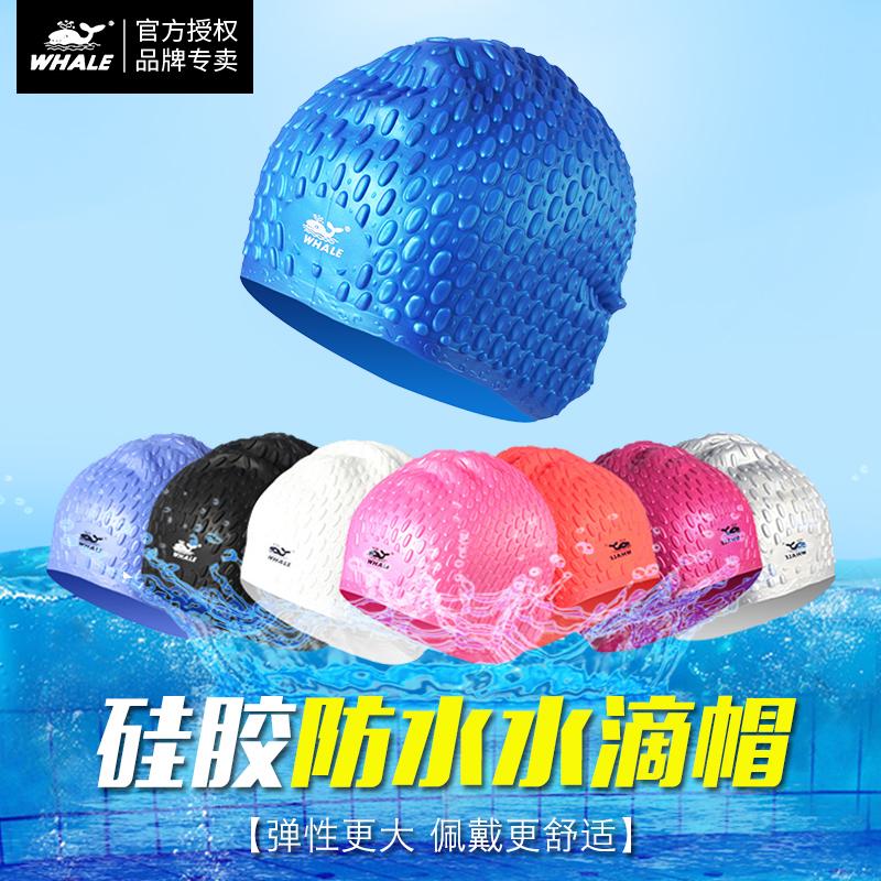 鲸鱼水滴男女通用防水不勒头长发专用泡温泉时尚加大号硅胶游泳帽
