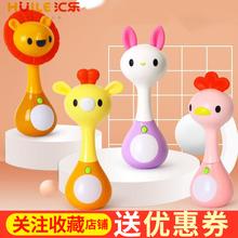 汇乐MiN节奏棒 婴儿手摇铃玩具 男女宝宝益智早教抓握训练0-1岁