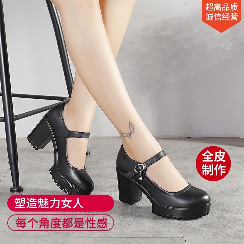 Cheongsam show shoes round head waterproof platform thick heel thick bottom muffin model womens shoes shallow mouth comfortable high heel button