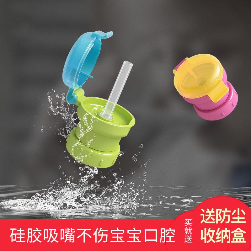 Трубочки для детских бутылочек Артикул 584134222487