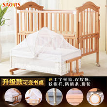 Master's Baby Bed Solid Wood Baby Bed Multifunctional Play Bed Children's Bed Mosquito Net Neonatal Cradle BB Bed