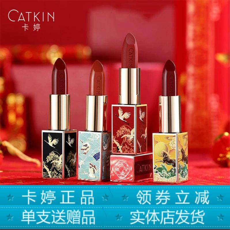 卡婷官方正品清平乐颐和园雕花长相思口红唇膏家中秋礼物礼套装盒