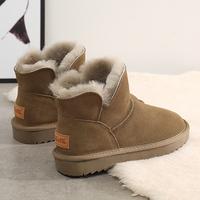 查看2021冬季新款棕色经典短筒雪地靴女牛皮磨砂面加厚羊毛防滑底棉鞋价格