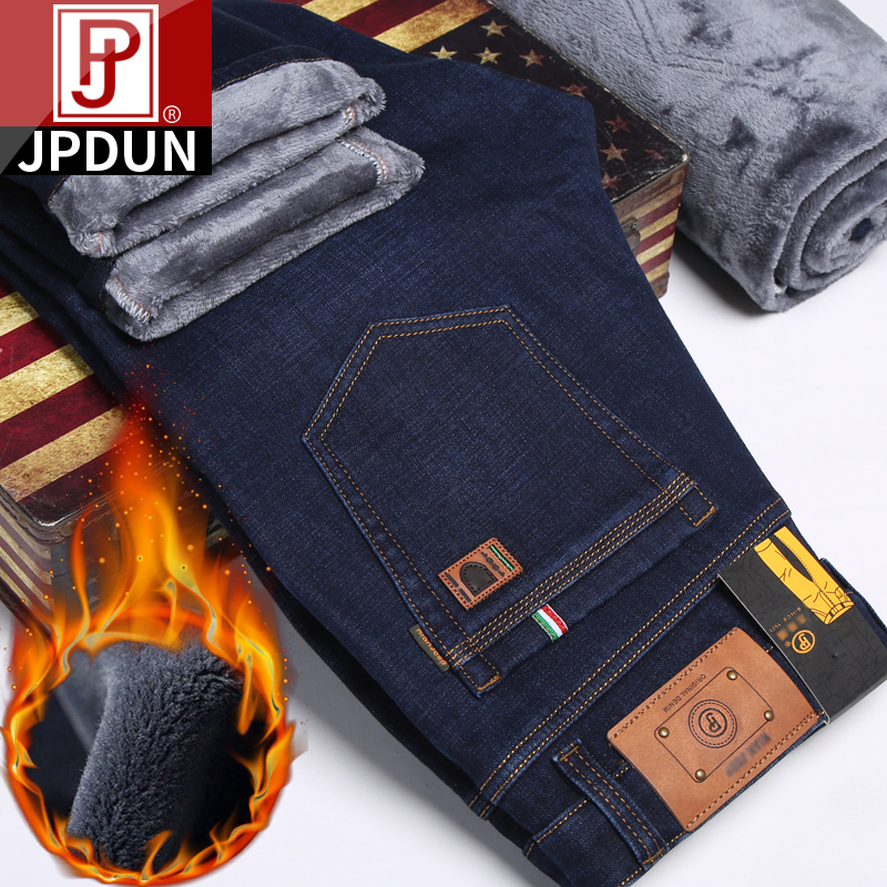 Jeep shield spring and summer thin jeans mens high waist elastic loose straight jeans young mens casual pants