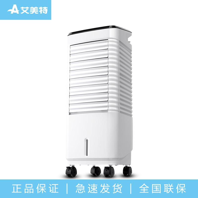 艾美特空调扇遥控静音电风扇冷风扇冷气扇冷风机CF427R-W