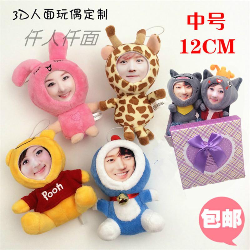 3D娃娃立体人面公仔玩具中照片diy定制人脸毛绒玩偶挂件情侣礼物