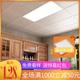 集成吊顶铝扣板天花板厨房卫生间客厅阳台模块全套抗油污吊顶材料