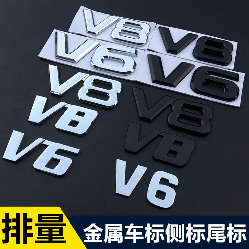 汽车改装金属贴标3D立体v6车标V8大排量标志 车尾标贴车贴装饰标