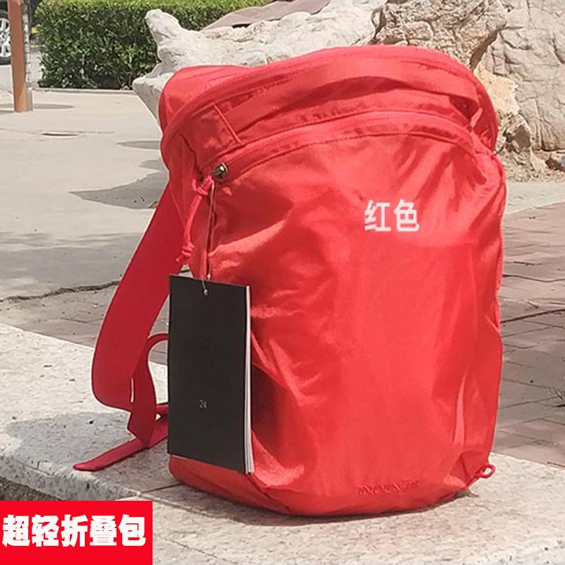 Outdoor Men's and Women's Daily Ultra-light Backpack Folding Mountaineering Bag Portable Index1