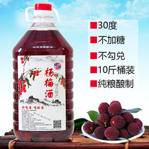 720ml日本原装进口白色可爱荔枝味牛奶酸奶酒果酒女士低度甜酒