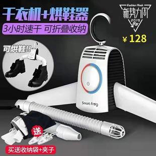 卡蛙干衣机折叠便携式烘干衣架快速迷你家用干衣神器旅行干鞋器价格