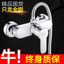 系洗澡神器3淋雨噴頭衛浴沐浴器噴頭套裝家用九牧淋浴花灑套裝