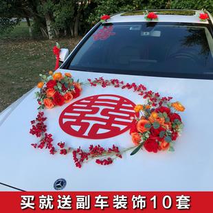 中国风主婚车装饰车头花套装 中式花车婚礼结婚用品套装婚庆布置