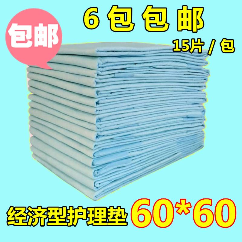 Медсестра подушка 60*60 бумага моча для взрослых бумага подгузник хорошо взять файлы для взрослых бумага моча лист старики моча не мокрый бесплатная доставка