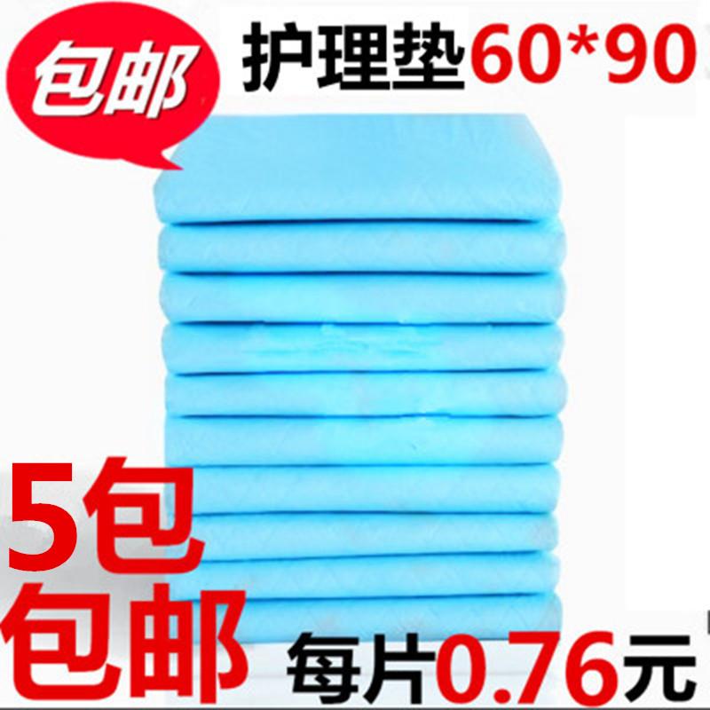 Взрослый уход причина подушка 60*90 бумага моча старики бумага подгузник моча не мокрый пожилой недоплачивают моча лист спеццена доставка включена