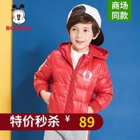 反季特价巴布豆童装男童冬装男童羽绒服中小童儿童白鸭绒外套洋气