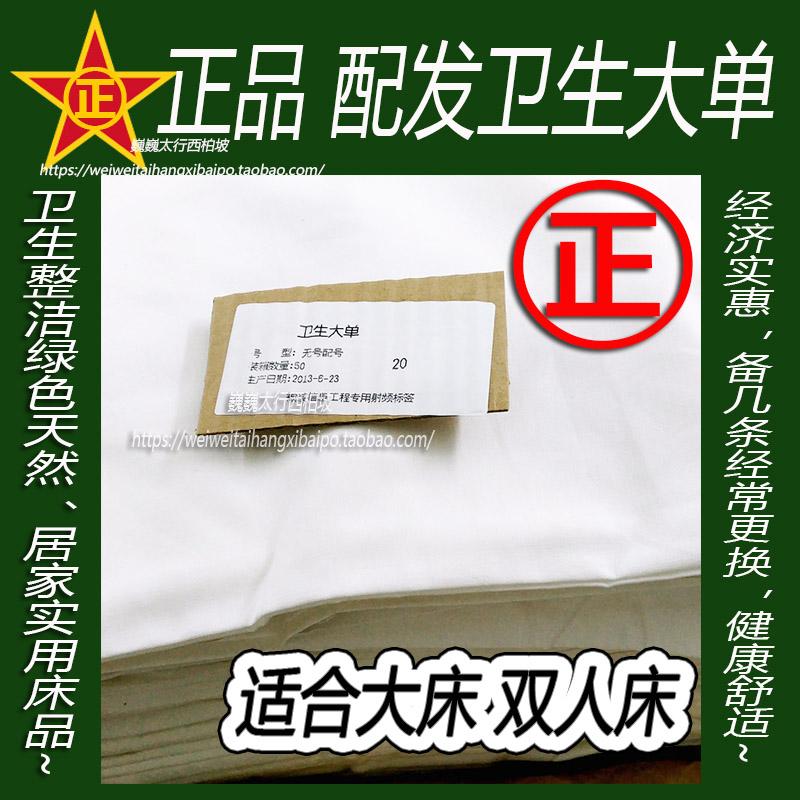 Подлинный выделение белый лист белый матрас один подходит для крупных кровать двуспальная кровать один верность здравоохранения большой одноместный