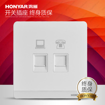 Hongyan Wall switch socket large panel YA BAI telephone Network panel computer telephone socket Two-in-186