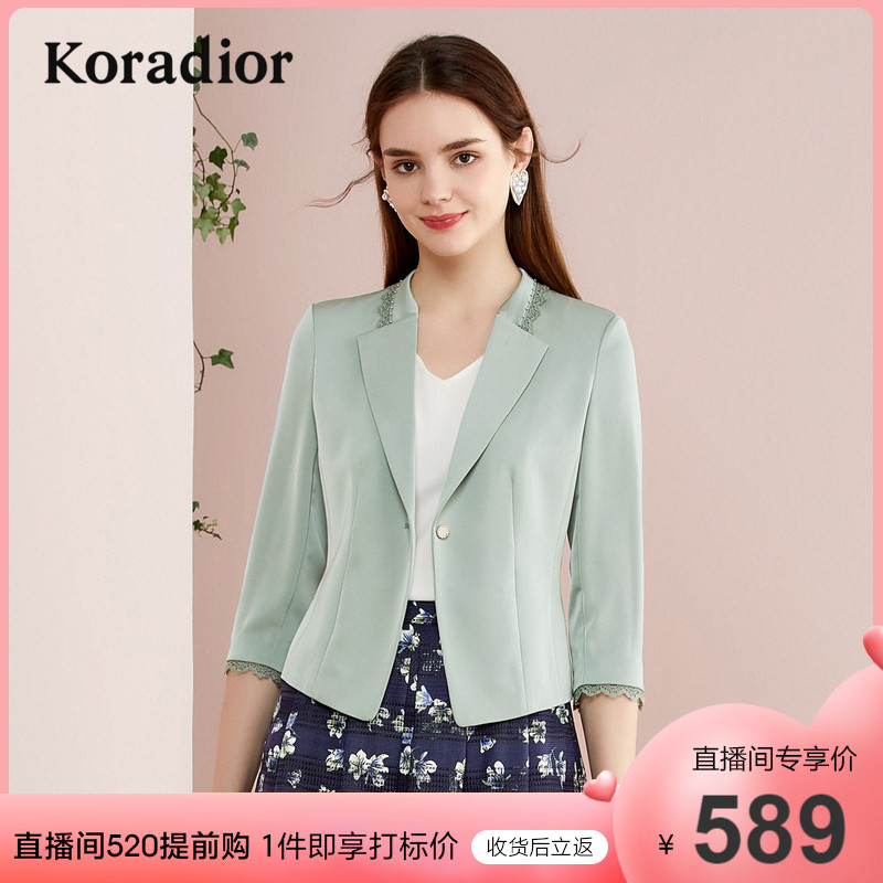 莱蒂ir 2021 new thin section suit jacket female summer short slim temperament commuter OL suit clothes women