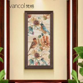 梵格美式田园风格入户玄关装饰画竖版过道走廊挂画壁画花鸟画