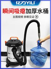 亿力吸尘器家用小型强力大功率桶式 工业大吸力干湿吹三用吸尘机
