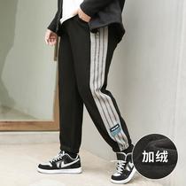 特大码女装2021冬装新款【撞色拼接】加绒加厚200斤运动休闲卫裤