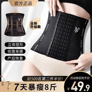 【夏季可穿】四季可穿新款运动健身束腰带女塑腰束腹护腰带收腹带