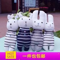 专用婚庆立夏端午蛋兜可爱毛线用品针织儿童宝宝斜跨幼儿园卡通