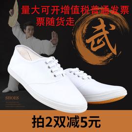 帆布武术太极小白布鞋男女工作春款蓝白色网球鞋运动软底透气成人