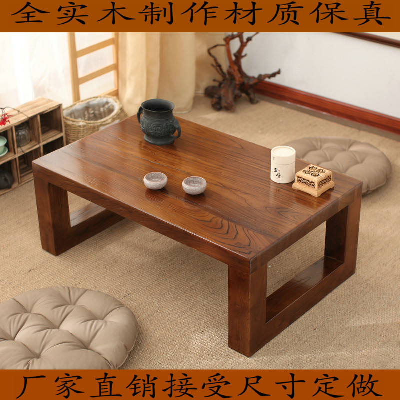 Бесплатная доставка японский татами кофейный столик дерево эркер стол таблица старый вяз печка несколько короткая стол чайный стол простой небольшой стол