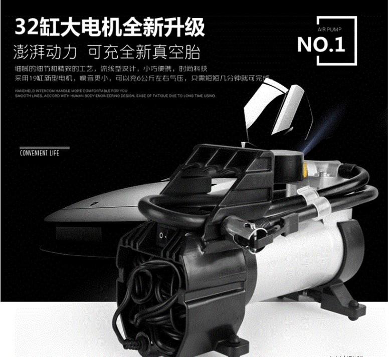 Новый хорошо держать воздушный насос электромобиль трехколесный велосипед. электрический надувной насос насос надувной баллон 12v60v48v72v бесплатная доставка