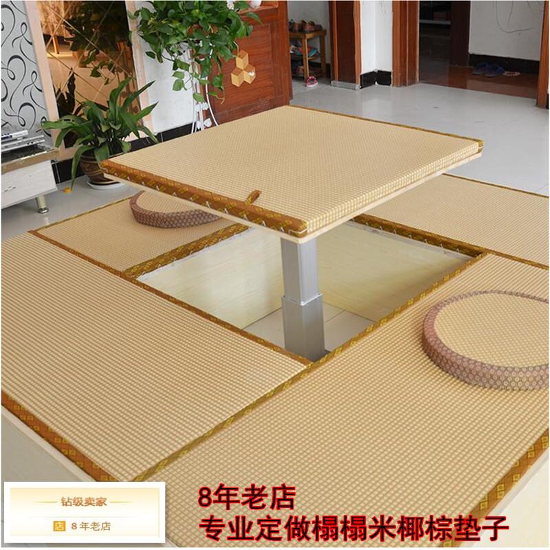定做榻榻米地垫椰棕床垫家用环保日式炕垫和室坐垫地台垫飘窗垫子