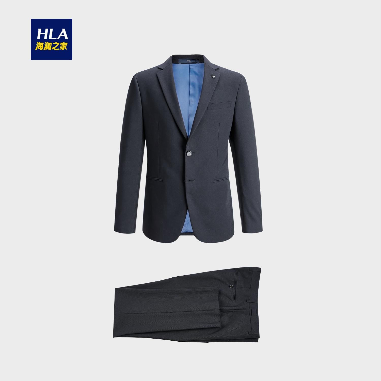 HLA/海澜之家商务平驳领修身仿毛套装2018秋季热卖绅士西服套装男