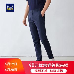 领20元券购买HLA/海澜之家轻薄中腰休闲裤2019春季热卖舒适条纹大方男裤