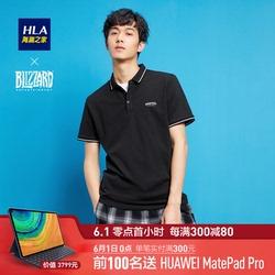 HLA/海澜之家暴雪娱乐合作系列男女2020《风暴英雄》短袖POLO衫