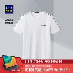 HLA/海澜之家舒适简约图案短袖T恤2020夏季新品经典圆领上衣男