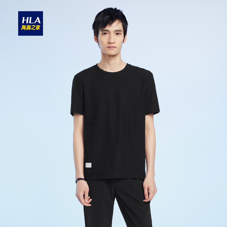 HLA/海澜之家净色柔软提花短袖T恤2018夏季新品基础圆领T恤男