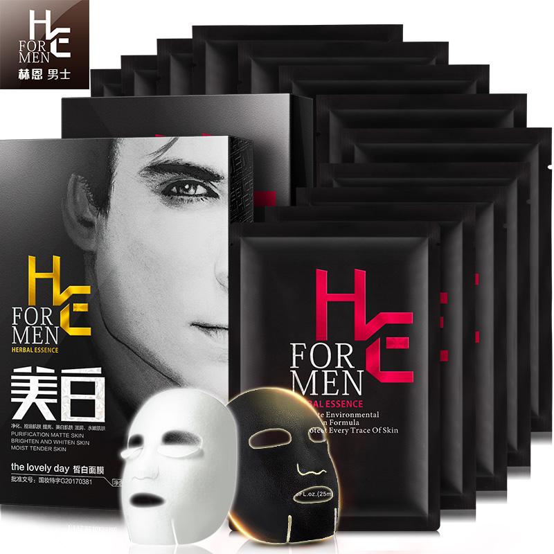 H&E 男士面膜好不好,男士面膜哪个牌子好