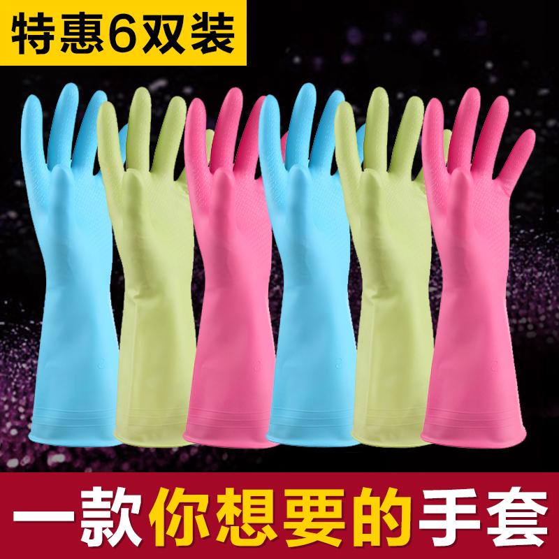 薄款洗碗手套耐用厨房洗衣手套防水橡胶手套家务乳胶手套清洁家用