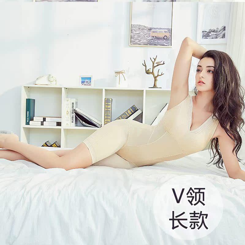 美人G计塑身内衣收腹超薄束腰美体无痕产后塑身衣三代调整型连体