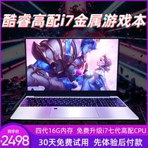 英寸超薄商务办公笔记本13.3苹果笔记本电脑airMacBook苹果APPLE国行正品
