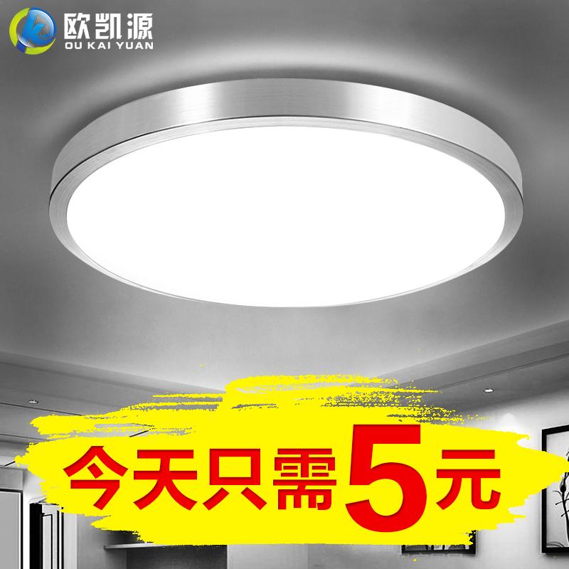 Led потолочный светильник круглый спальня свет современный простой гостиная свет живая дорога идти галерея ванная комната кухня балкон освещение