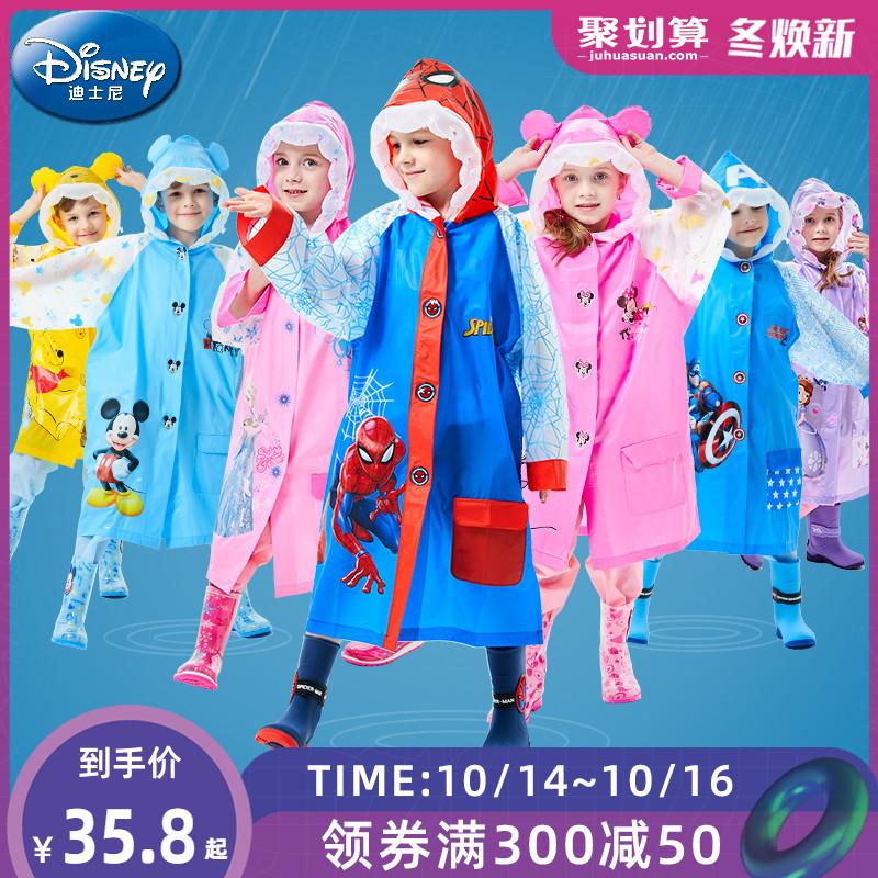 迪士尼儿童雨衣女童男童幼儿园宝宝防水带书包位雨披小孩学生雨衣