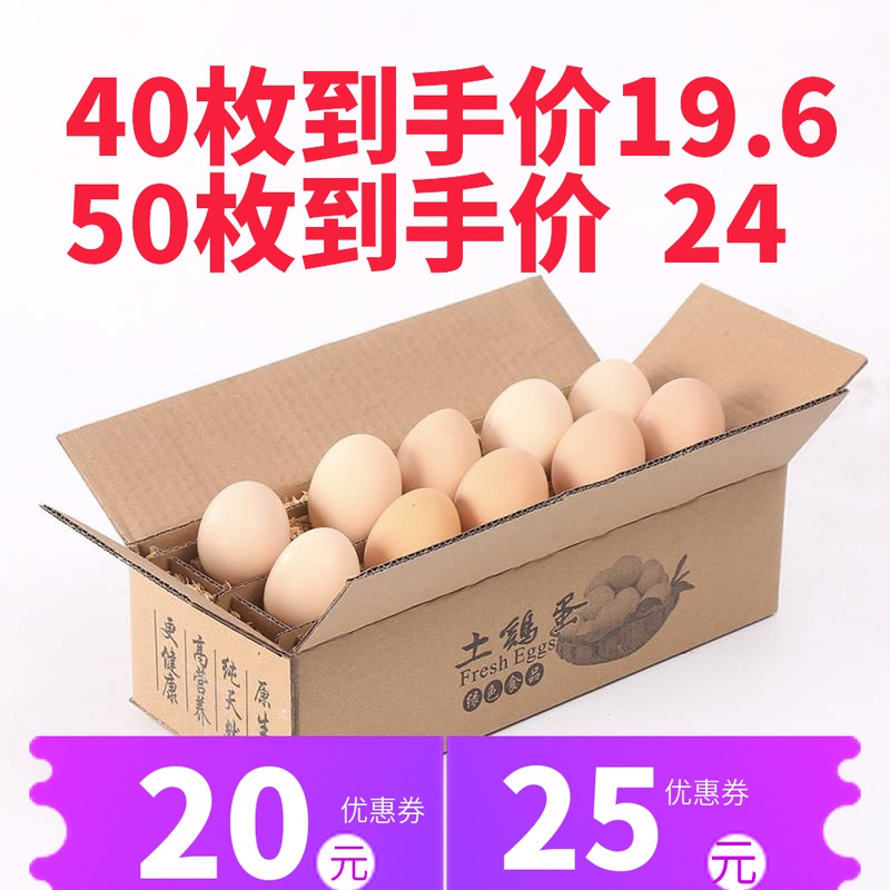 自家散养草鸡蛋土鸡蛋柴鸡蛋笨鸡蛋初生蛋月子鸡蛋孕妇10枚包邮