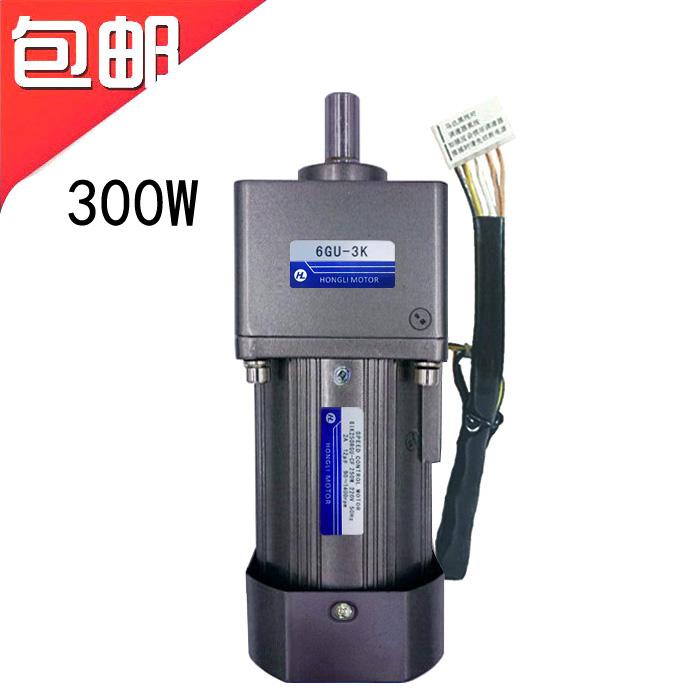300W调速电机交流220V齿轮减速电机马达配齿轮减速箱6GU-3K到200K