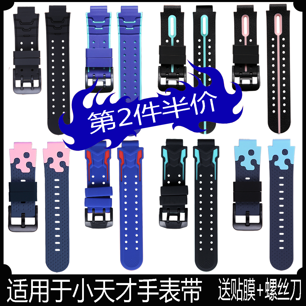 Suitable for little genius telephone watch strap Z1 Q1 Y03 y01a Z1S Z6 Z5 Z3 Z2 Y05 Q2